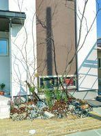 雑木のオブジェ