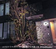 和歌山県有田郡O様邸【夜編2】